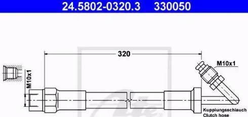 ATE 24.5802-0320.3 - Przewód sprzęgła intermotor-polska.com