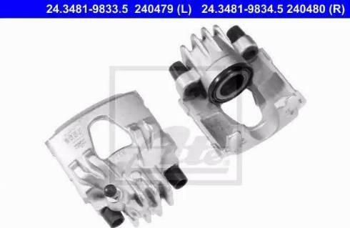ATE 24.3481-9833.5 - Zacisk hamulca intermotor-polska.com