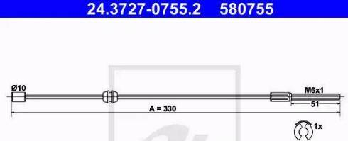 ATE 24.3727-0755.2 - Cięgno, hamulec postojowy intermotor-polska.com