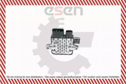 Esen SKV 96SKV006 - Sterownik, wentylator elektryczny (chłodzenie silnika) intermotor-polska.com