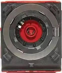 Magneti Marelli 711307329076 - Sterownik, ożwietlenie intermotor-polska.com