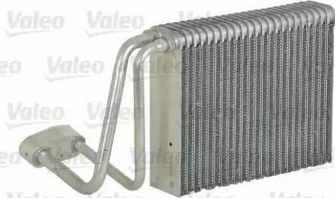 Valeo 515138 - Parownik, klimatyzacja intermotor-polska.com